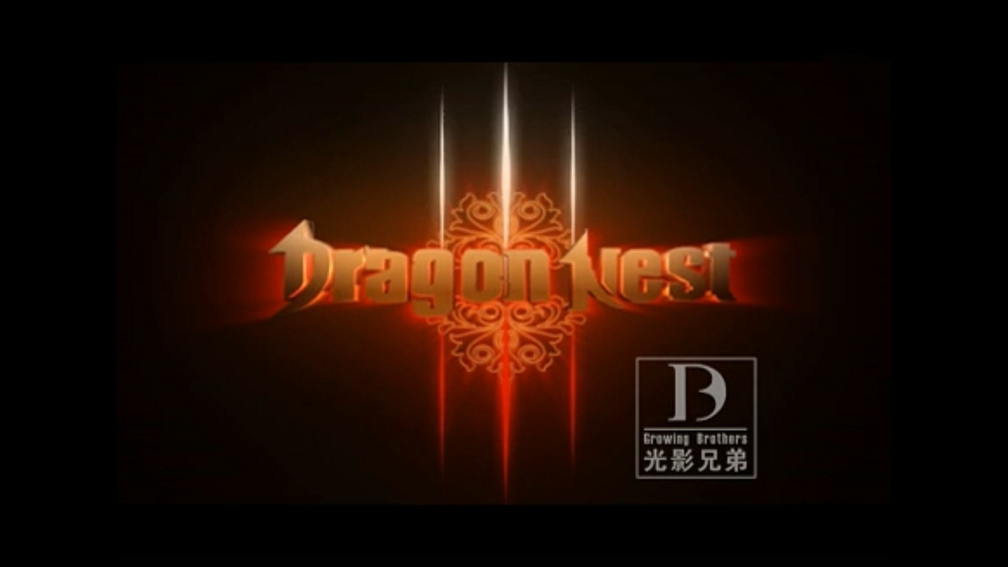 Dragon Nest _test
